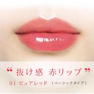 オペラ(OPERA)の定価1,296円⭐︎OPERA スティックグロス 01⭐︎(リップグロス)