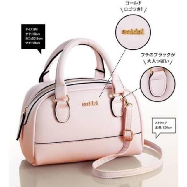 snidel(スナイデル)のsnidel スナイデル ベビーピンクのミニボストン レディースのバッグ(ボストンバッグ)の商品写真
