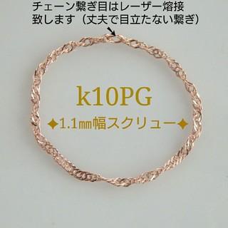 k10リング(ピンクゴールド)ete好きの方に(リング(指輪))