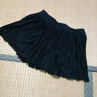 ニーナミュウ(Nina mew)の美★ニーナミュウ★プリーツスカート(ミニスカート)