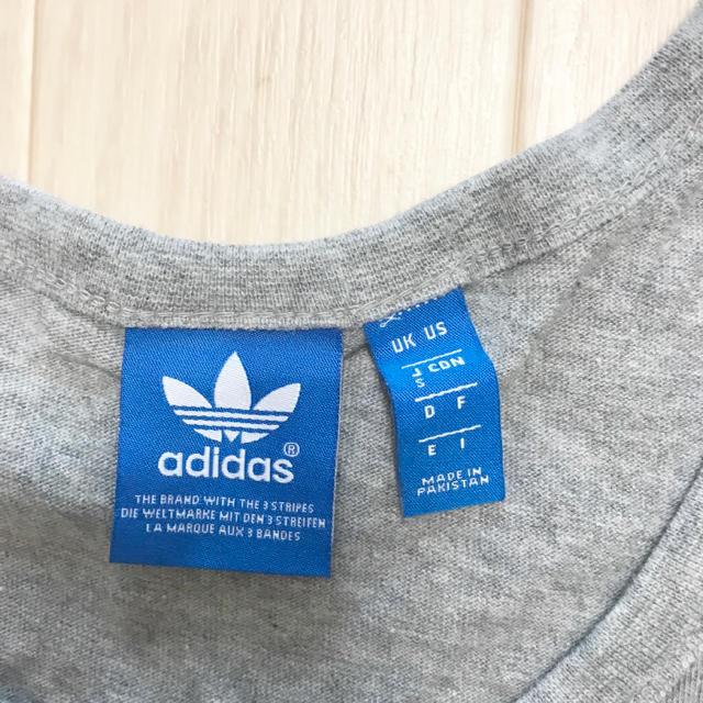 adidas(アディダス)のアディダス オリジナルス タンクトップ グレー Sサイズ ロゴマーク メンズのトップス(タンクトップ)の商品写真