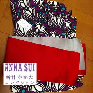 アナスイ(ANNA SUI)の【新品】ANNA SUI 浴衣 ハート ツタ 紫 黒 白 アナスイ ゆかた 着物(浴衣)