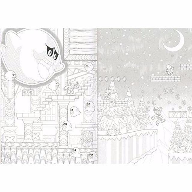 塗り絵セレクション スーパーマリオの通販 By Ims Shopラクマ
