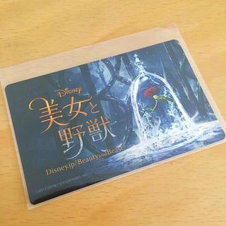 ディズニー(Disney)の映画♡美女と野獣♡チケット1枚(邦画)