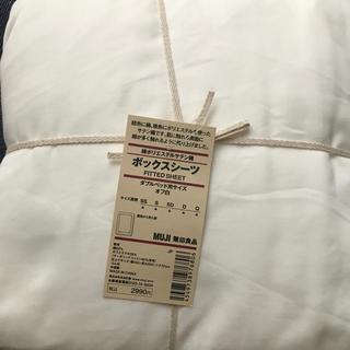 ムジルシリョウヒン(MUJI (無印良品))の値下げ!無印良品 ボックスシーツ ダブル(シーツ/カバー)