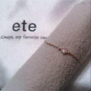 エテ(ete)のete ダイアモンドチェーンリング サイズ11-13号(リング(指輪))