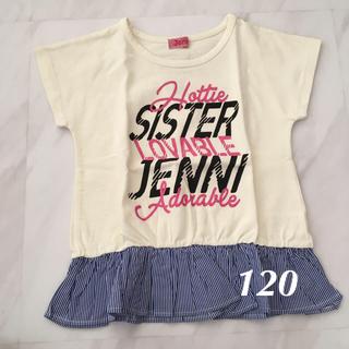 ジェニィ(JENNI)のjenni ストライプフリルTシャツ*120*(Tシャツ/カットソー)