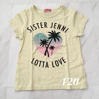 ジェニィ(JENNI)のjenni イエローTシャツ*120*(Tシャツ/カットソー)
