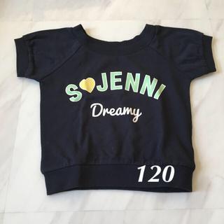 ジェニィ(JENNI)のjenni半袖*120*(Tシャツ/カットソー)