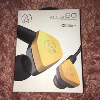 オーディオテクニカ(audio-technica)のAudio-Technica イヤホン イエロー(ヘッドフォン/イヤフォン)