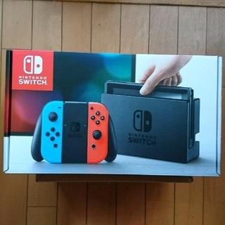 【本日発送・新品】 Nintendo スイッチ ネオンカラー本体(家庭用ゲーム機本体)