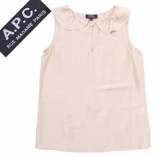 アーペーセー(A.P.C)のA.P.C. シルク 襟フリル ノースリーブトップス タンクトップ sizeS(タンクトップ)