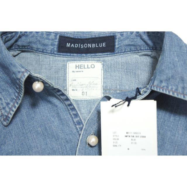 MADISONBLUE(マディソンブルー)のマディソンブルー 17AW パールボタン デニムシャツ ハンプトン シャンブレー レディースのトップス(シャツ/ブラウス(長袖/七分))の商品写真