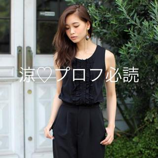 スライ(SLY)のSLYフリルカットソー(Tシャツ(半袖/袖なし))