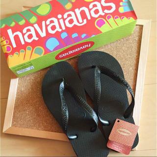 ハワイアナス(havaianas)の未使用 havaianas ビーチサンダル ブラック(ビーチサンダル)
