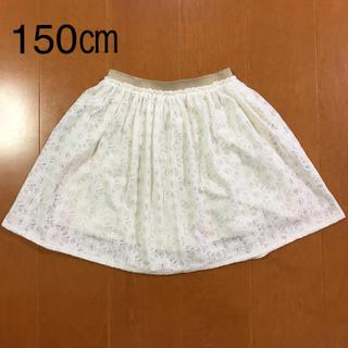 ジーユー(GU)の新品  GU  オフホワイトのレースのスカート(150㎝)(スカート)
