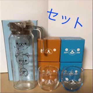 リラックマ ガラスのボトル グラス セット(食器)