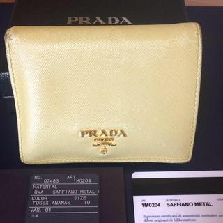 プラダ(PRADA)の🌸おまとめ品  うさこ様専用ページ 正規品 プラダ財布(財布)
