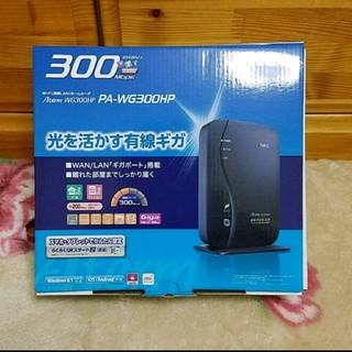 エヌイーシー PC周辺機器の通販 130点   NECのスマホ/家電/カメラを買うならフリル