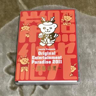 おれパラ 2011 両国(ゲスト:OLDCODEX、平川大輔)(声優/アニメ)