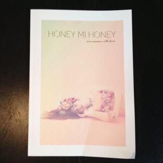 ハニーミーハニー(Honey mi Honey)のHONEY MI HONEY最新カタログ(その他)