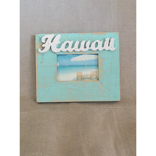 ロンハーマン(Ron Herman)のhawaii*ハワイ購入フォトフレーム(フォトフレーム)