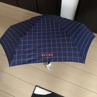 ビームス(BEAMS)の50cm折りたたみ傘 BEAMS ネイビー(傘)