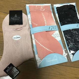ランバン(LANVIN)のランバン 靴下 新品(ソックス)