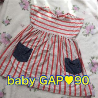 ベビーギャップ(babyGAP)のベビーギャップ♥︎90 ワンピース(ワンピース)