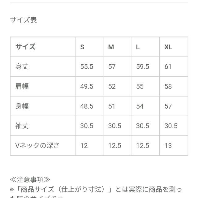 GU(ジーユー)のGU レーススリーブT ブラウン サイズS 袖 レース レディースのトップス(シャツ/ブラウス(半袖/袖なし))の商品写真