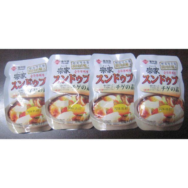 韓国 宗家 スンドゥブチゲの素 150g 4個セット20171209 食品/飲料/酒の加工食品(レトルト食品)の商品写真