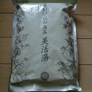 サイシュンカンセイヤクショ(再春館製薬所)のドモホルンリンクル美活湯(茶)