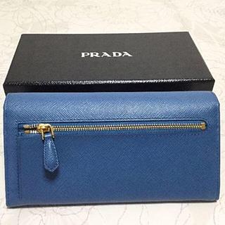 PRADA(プラダ)のPRADA サフィアーノ 二つ折り 長財布 パスケース付き ブルー 正規品 レディースのファッション小物(財布)の商品写真