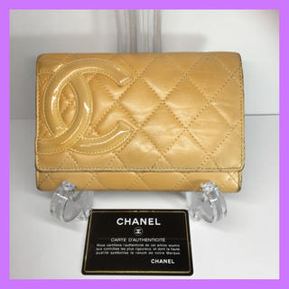 CHANEL(シャネル)の正規品‼️CHANEL カンボンライン 折り財布 レディースのファッション小物(財布)の商品写真