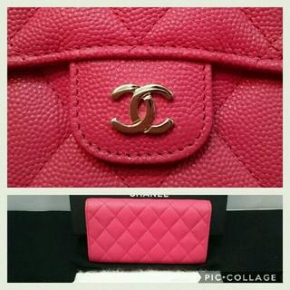 CHANEL(シャネル)のレアほぼ未使用限定品キャビアスキン長財布 レディースのファッション小物(財布)の商品写真