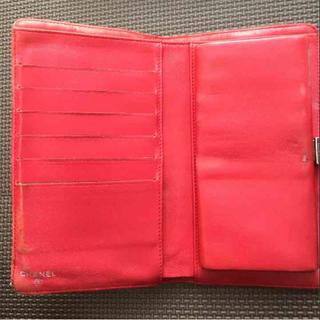 CHANEL(シャネル)のCHANEL♡長財布♡アイコン型押し レディースのファッション小物(財布)の商品写真