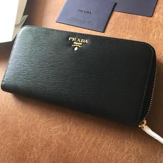 PRADA(プラダ)のプラダ 長財布 レディースのファッション小物(財布)の商品写真