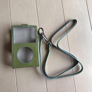 フルラ(Furla)のフルラ iPodケース(モバイルケース/カバー)