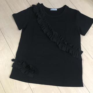 スリーフォータイム(ThreeFourTime)の【るん様専用】♡新品♡セレクトショップCepica フリルTシャツ(Tシャツ(半袖/袖なし))