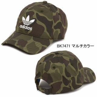 アディダス(adidas)のadidas originals 帽子 キャップ アディダス 迷彩 カモ柄(キャップ)