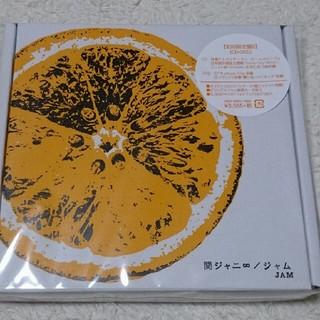 カンジャニエイト(関ジャニ∞)のジャム  関ジャニ∞  初回限定盤B(ポップス/ロック(邦楽))