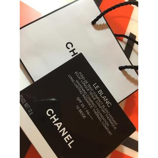 シャネル(CHANEL)のCHANEL ルブランコンパクトラディアンス 新品(ファンデーション)