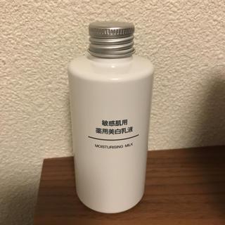 ムジルシリョウヒン(MUJI (無印良品))の無印 敏感肌用 薬用美白乳液(乳液 / ミルク)