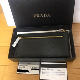 PRADA(プラダ)のPRADA プラダ 新品 L字ジップ 長財布 ブラック ミラノ直営店購入 レディースのファッション小物(財布)の商品写真