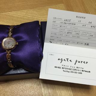 アガット(agete)のアガット☆ソーラー腕時計(腕時計)