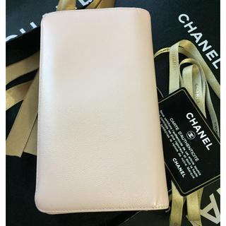 CHANEL(シャネル)の素敵⭐︎CHANEL長財布⭐︎ゼブルガライン⭐︎ブリリアントCCマーク⭐︎ピンク レディースのファッション小物(財布)の商品写真
