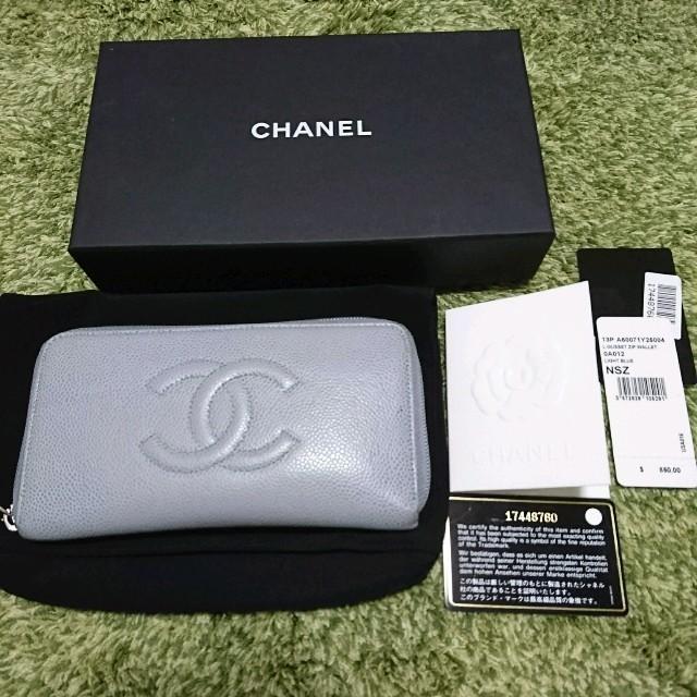 CHANEL(シャネル)の専用!!CHANEL長財布☆箱なし レディースのファッション小物(財布)の商品写真