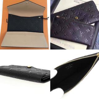 LOUIS VUITTON(ルイヴィトン)の新品未使用 ルイヴィトン ポルトフォイユ・ジョセフィーヌ 長財布 レディースのファッション小物(財布)の商品写真