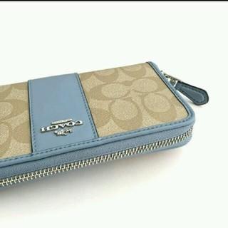 COACH(コーチ)の【新品】COACH(コーチ) ブルー シグネチャー 長財布 レディースのファッション小物(財布)の商品写真