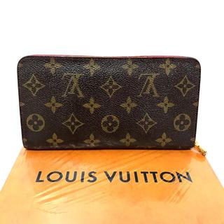 LOUIS VUITTON(ルイヴィトン)の限定品❤️正規品鑑定済み ルイヴィトン モノグラム チェリー 長財布 レディースのファッション小物(財布)の商品写真